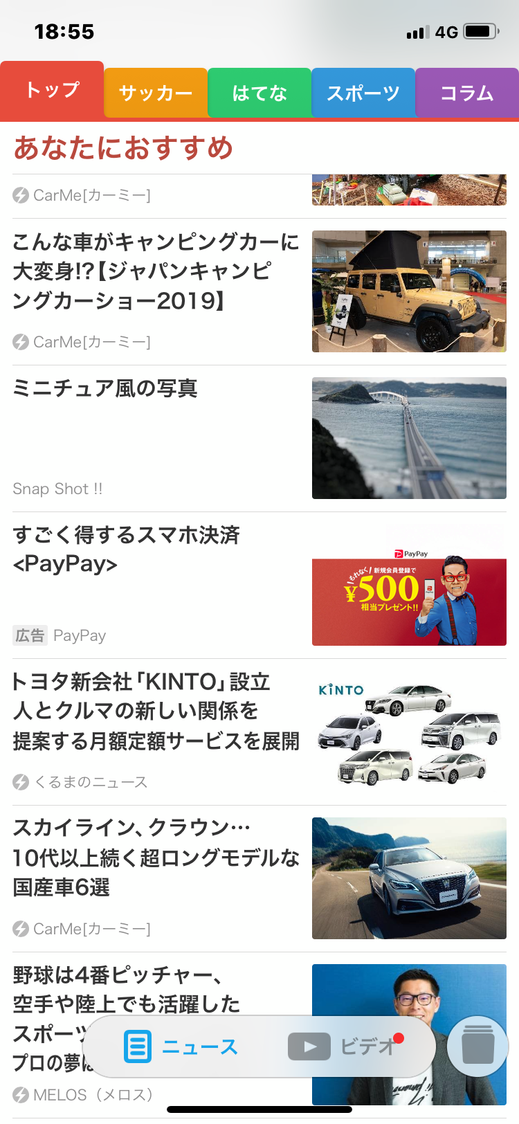 f:id:yuuki89:20190207203452p:image
