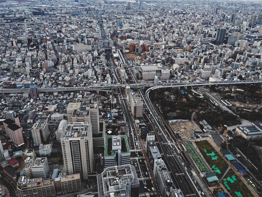 f:id:yuuki89:20190214172732j:image