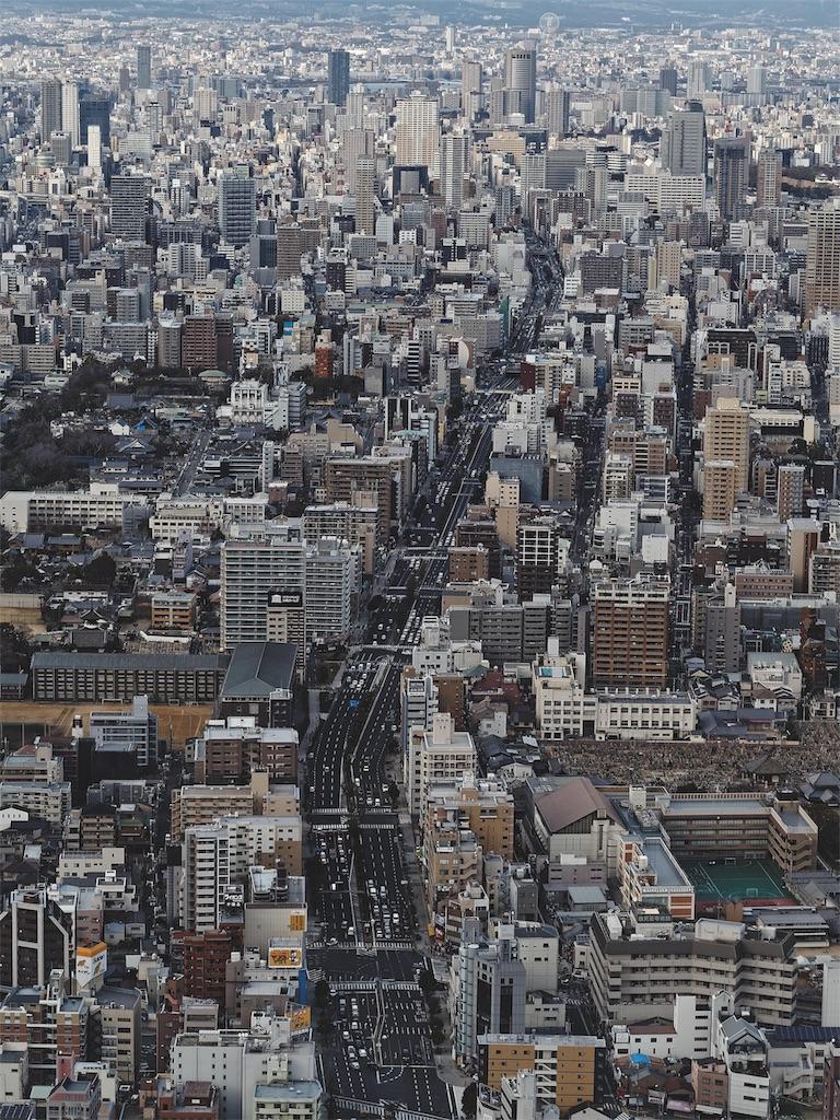 f:id:yuuki89:20190214172737j:image