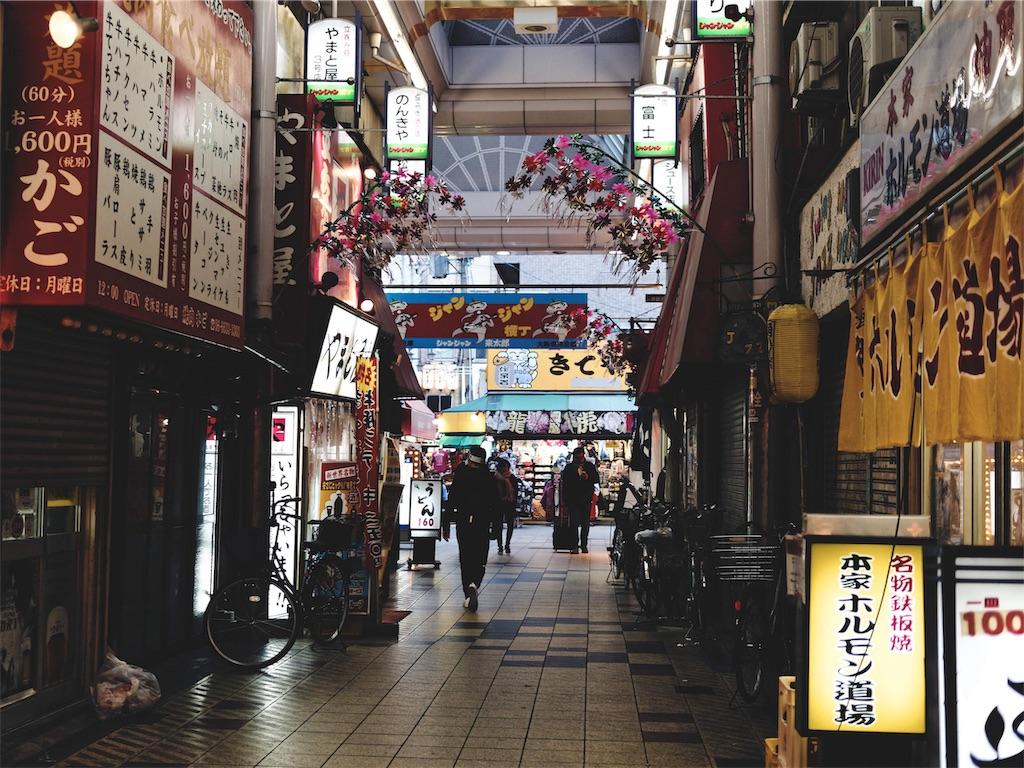 f:id:yuuki89:20190215163549j:image