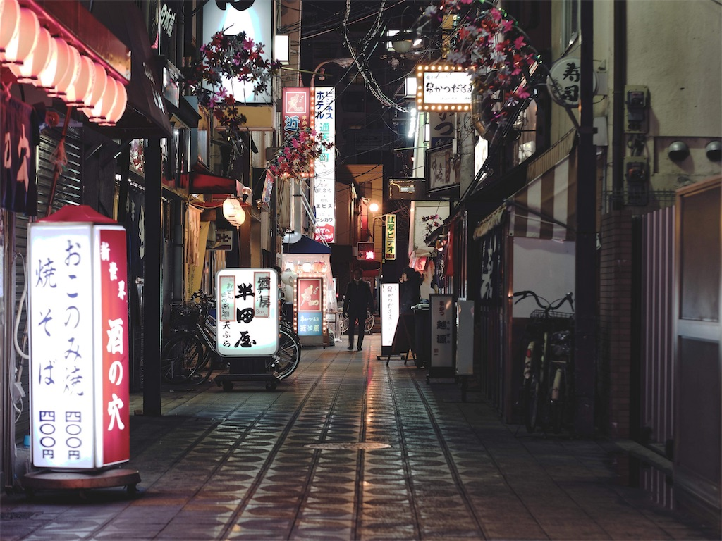 f:id:yuuki89:20190215163606j:image