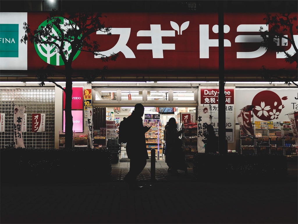 f:id:yuuki89:20190215163620j:image