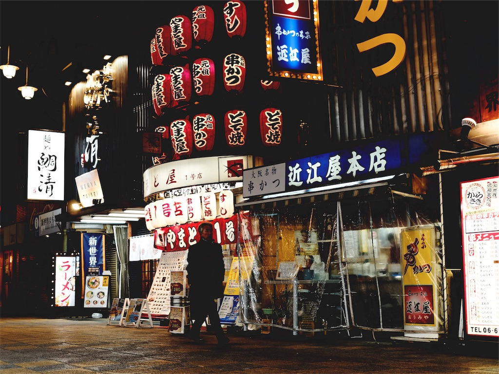 f:id:yuuki89:20190215163630j:image