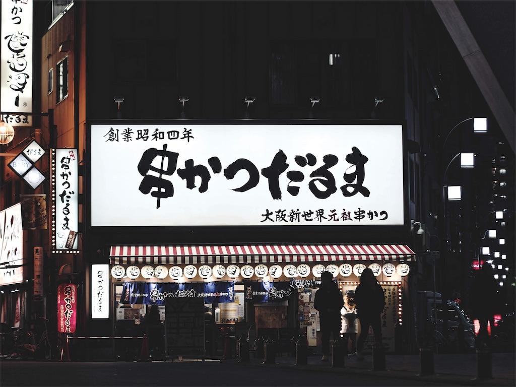f:id:yuuki89:20190215163634j:image