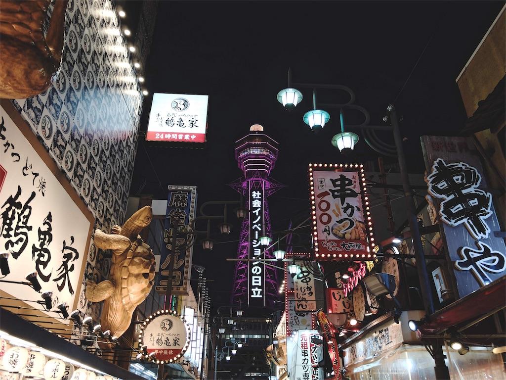 f:id:yuuki89:20190215163642j:image