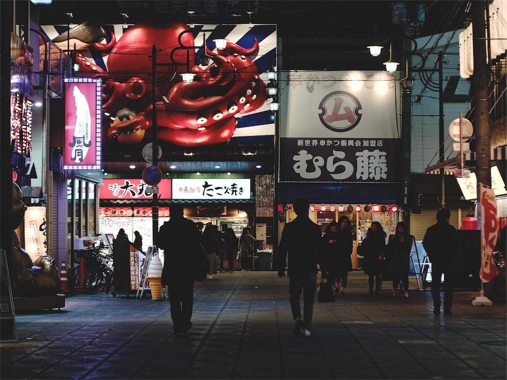 f:id:yuuki89:20190215163714j:image