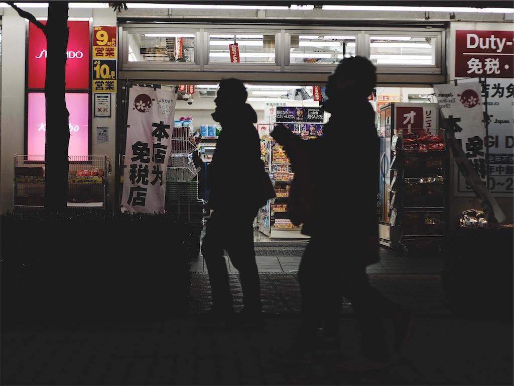 f:id:yuuki89:20190215163718j:image