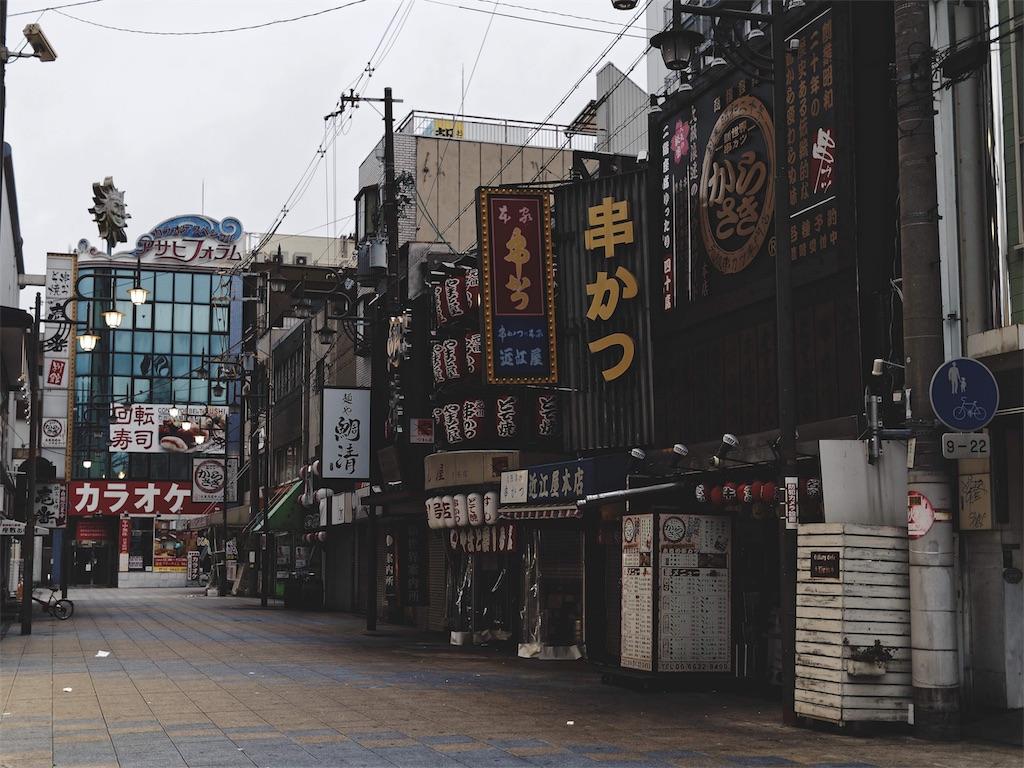 f:id:yuuki89:20190218111354j:image