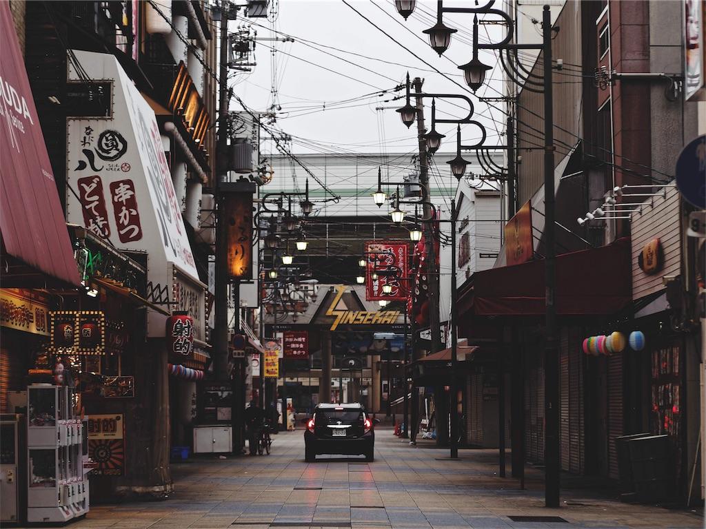f:id:yuuki89:20190218111359j:image