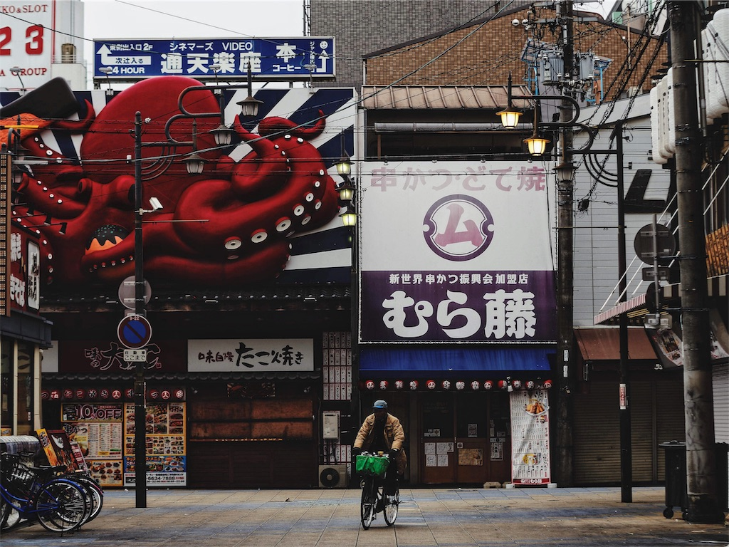 f:id:yuuki89:20190218111416j:image