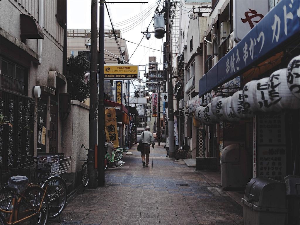 f:id:yuuki89:20190218111430j:image