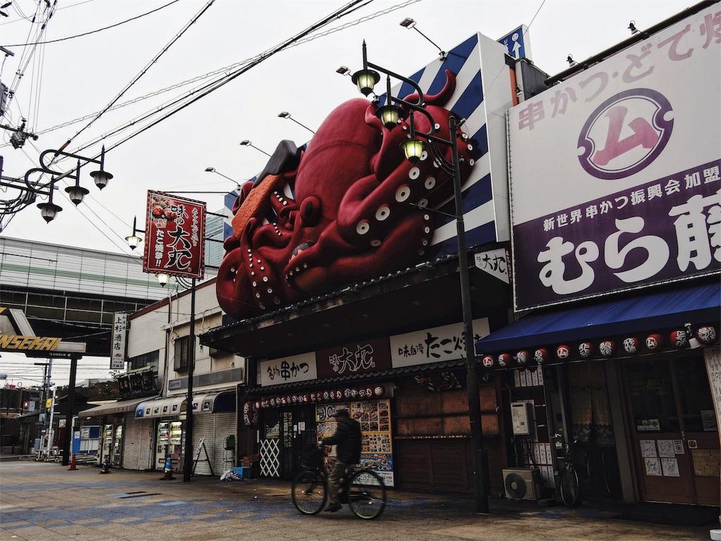 f:id:yuuki89:20190218111440j:image