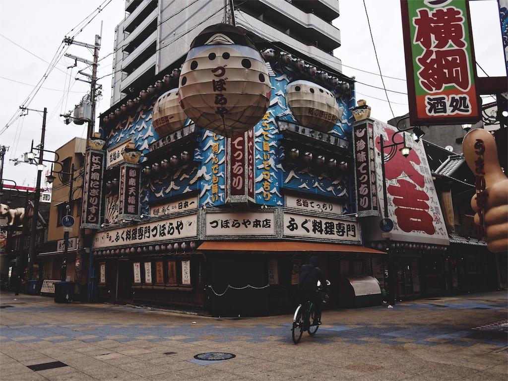f:id:yuuki89:20190218111505j:image