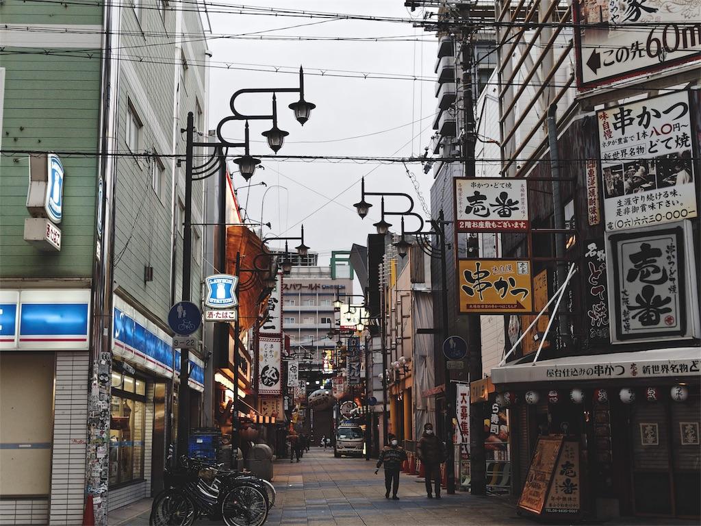 f:id:yuuki89:20190218111552j:image