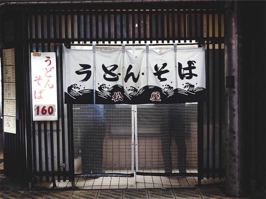 f:id:yuuki89:20190218111603j:image