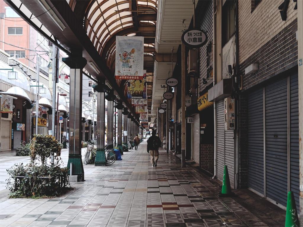 f:id:yuuki89:20190218111612j:image