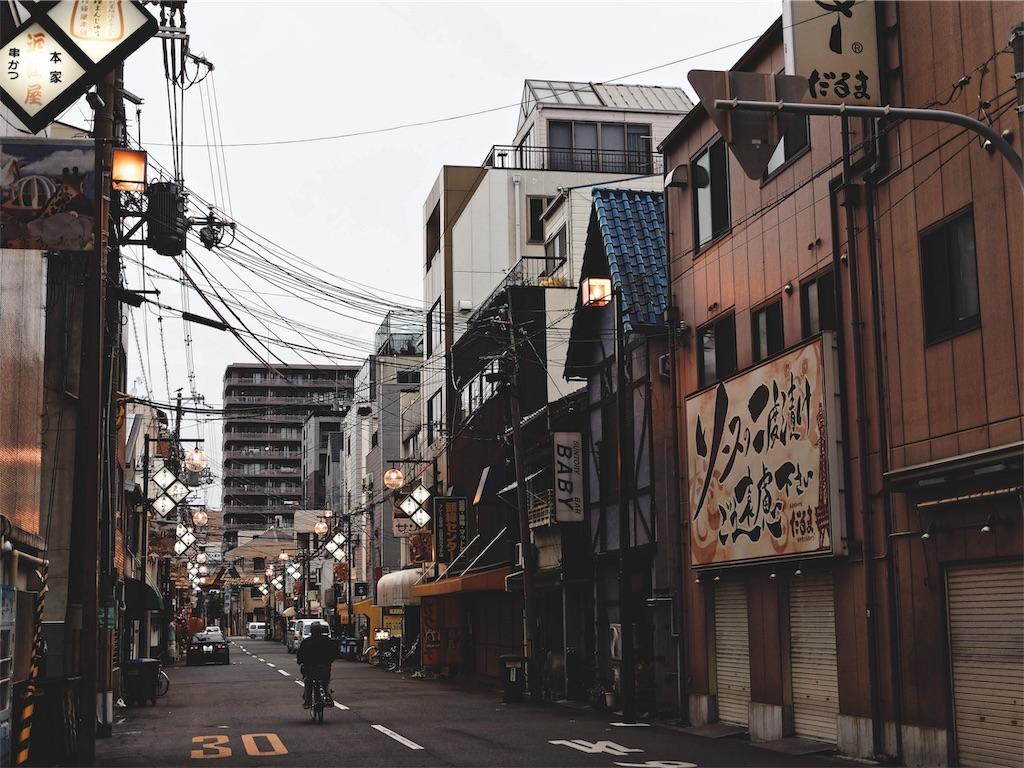 f:id:yuuki89:20190218111617j:image