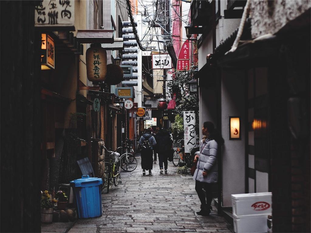 f:id:yuuki89:20190222194714j:image