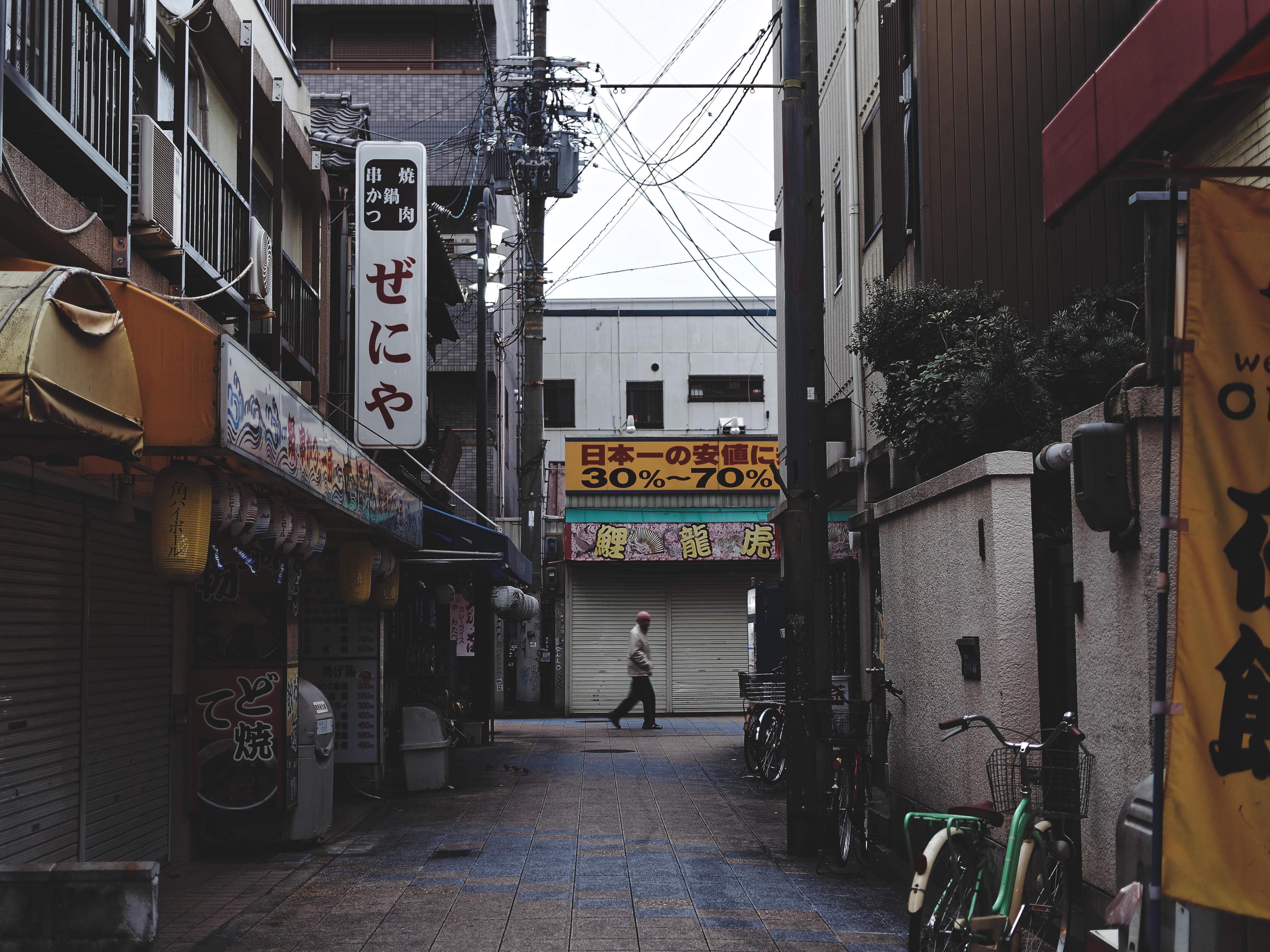 f:id:yuuki89:20190222230834j:image