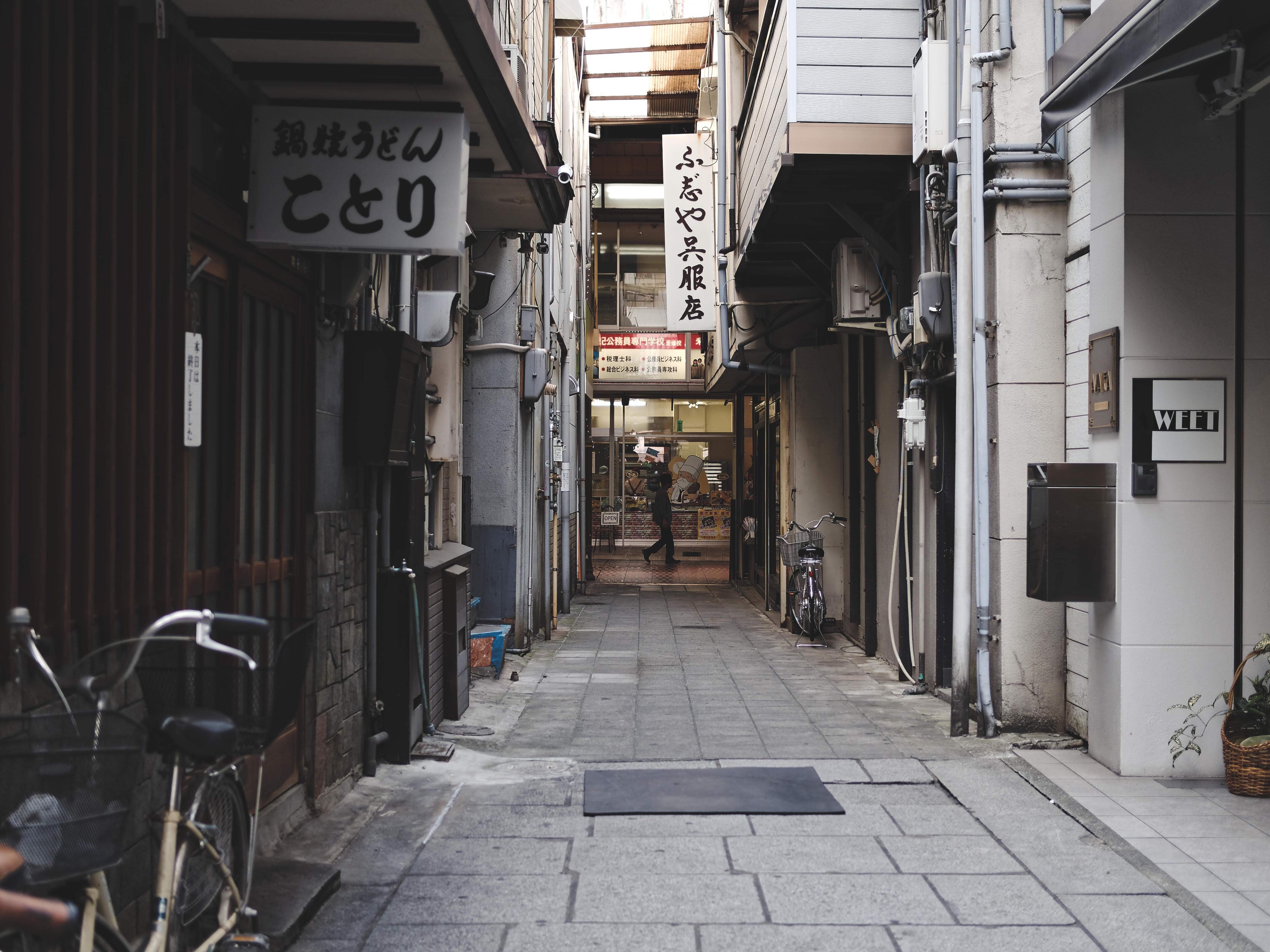 f:id:yuuki89:20190222230931j:image