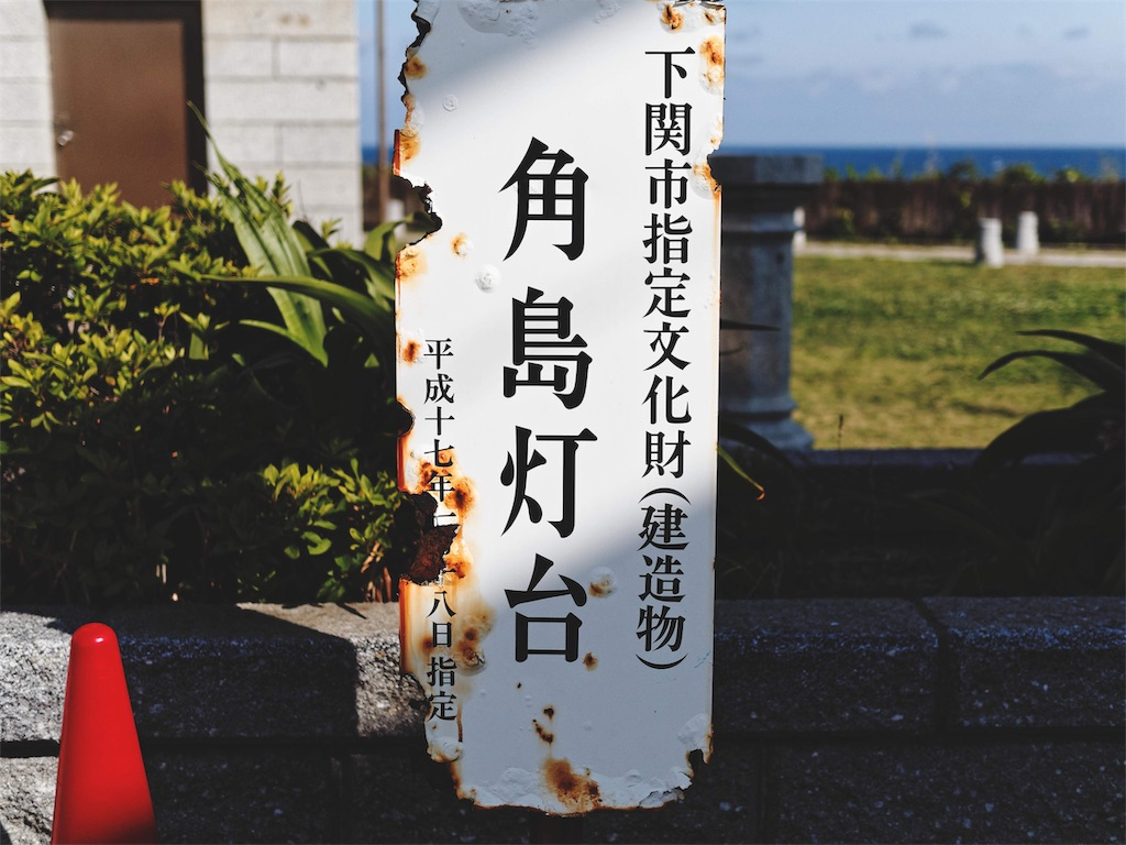 f:id:yuuki89:20190622203128j:image