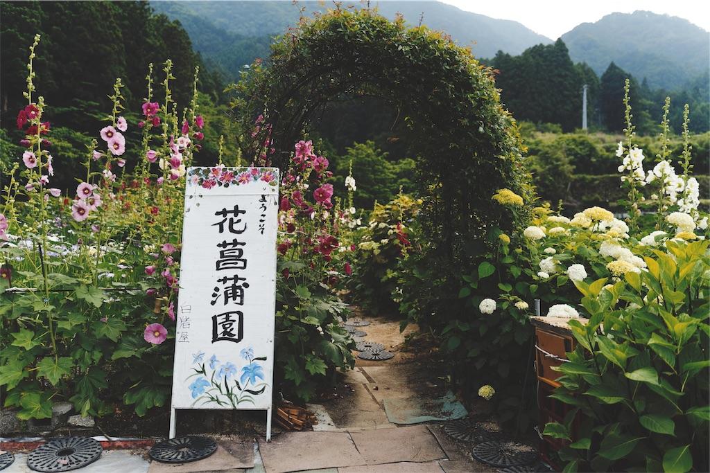 f:id:yuuki89:20190713191614j:image