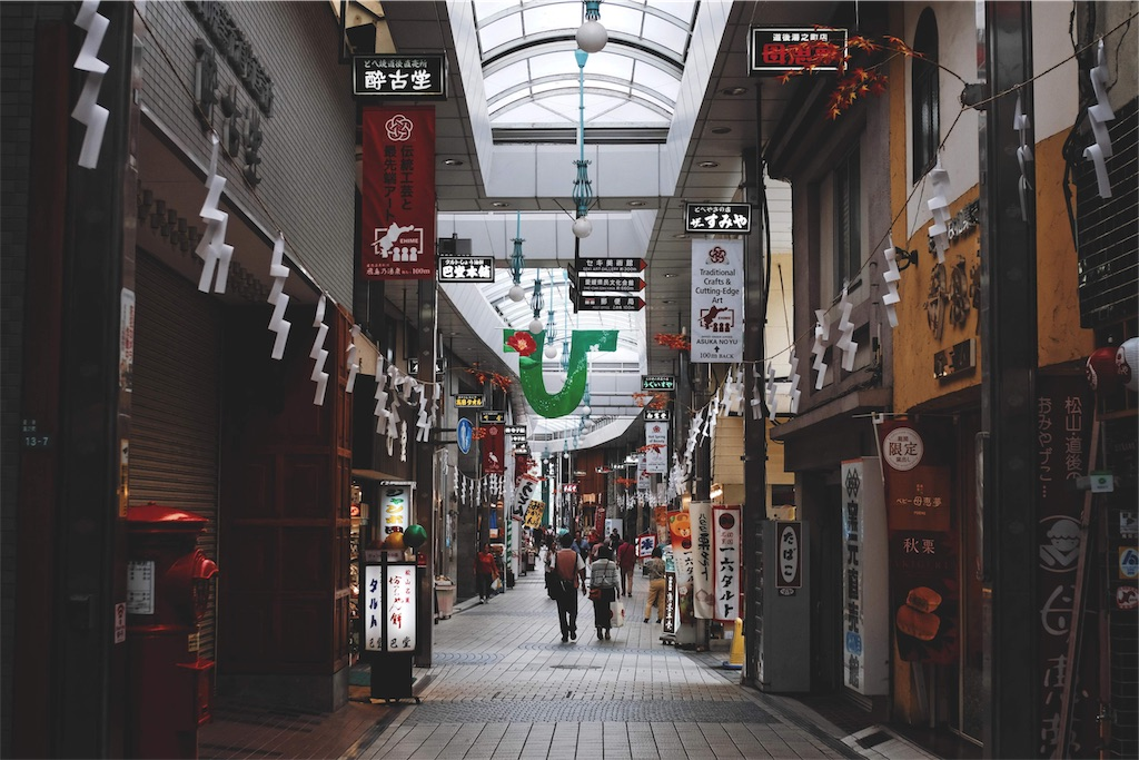f:id:yuuki89:20191006164210j:image