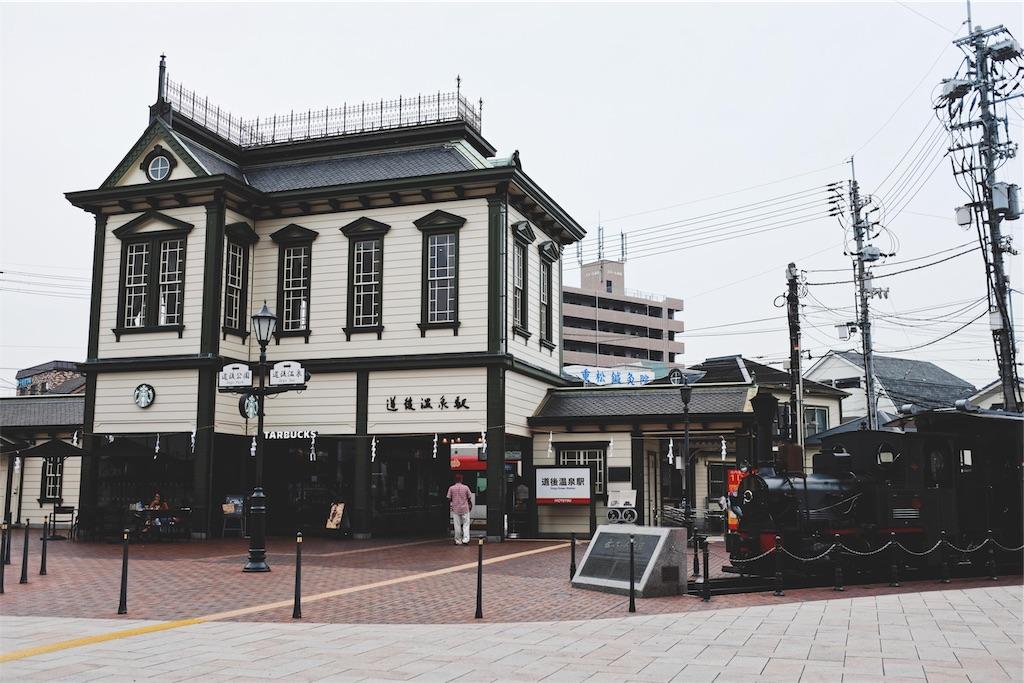 f:id:yuuki89:20191006164324j:image