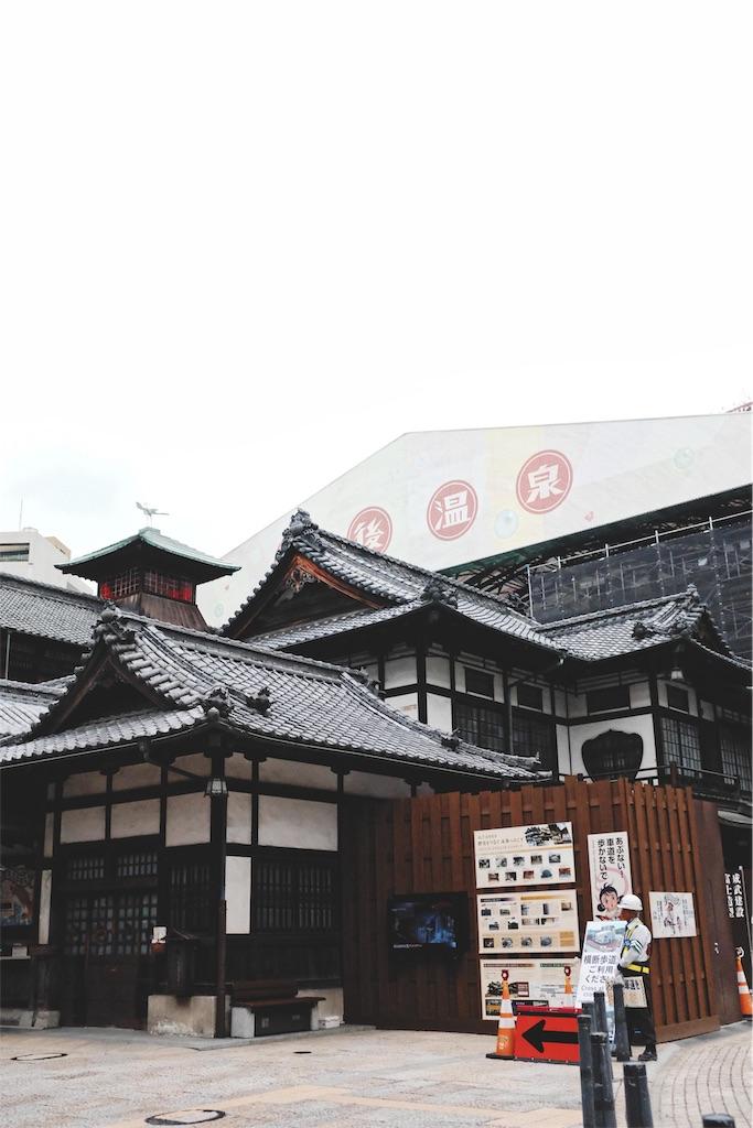 f:id:yuuki89:20191006164342j:image