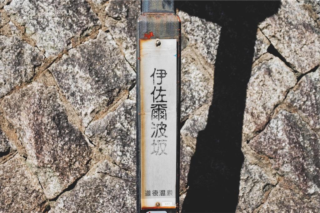 f:id:yuuki89:20191019172100j:image