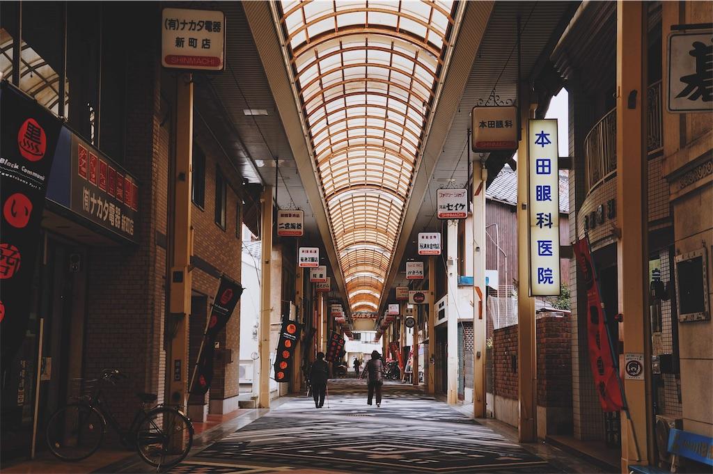 f:id:yuuki89:20200105154948j:image