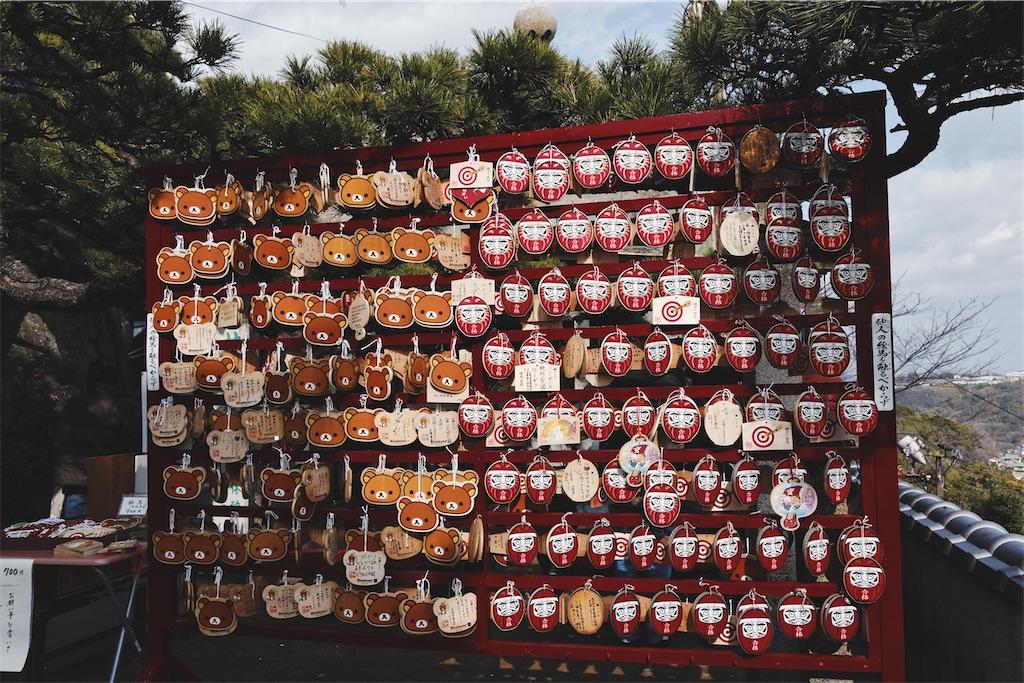 f:id:yuuki89:20200110133144j:image