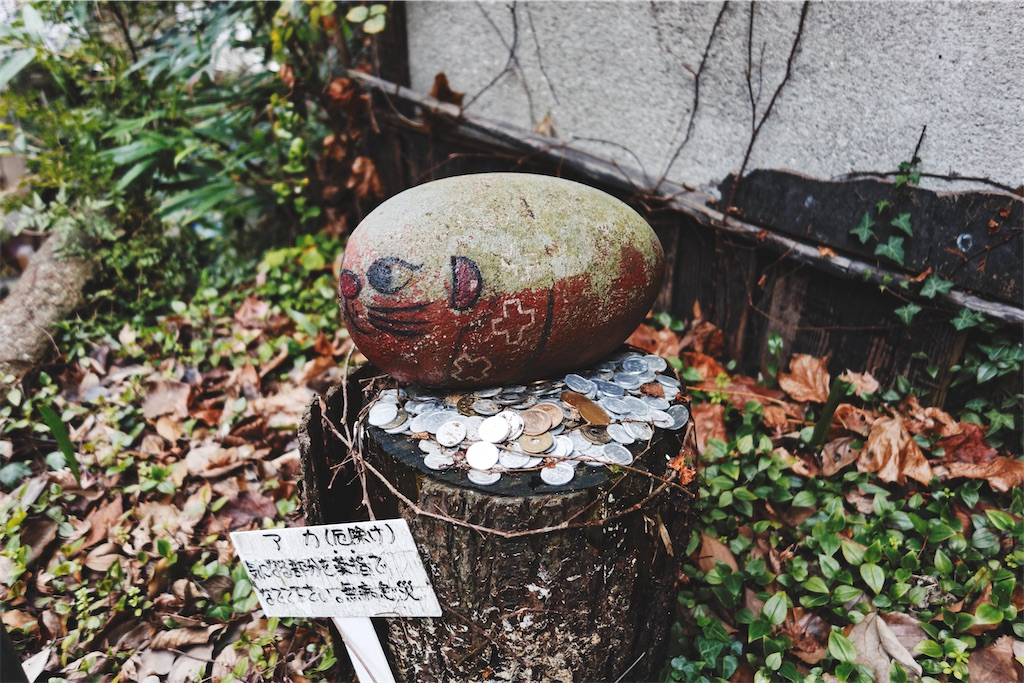 f:id:yuuki89:20200110133713j:image