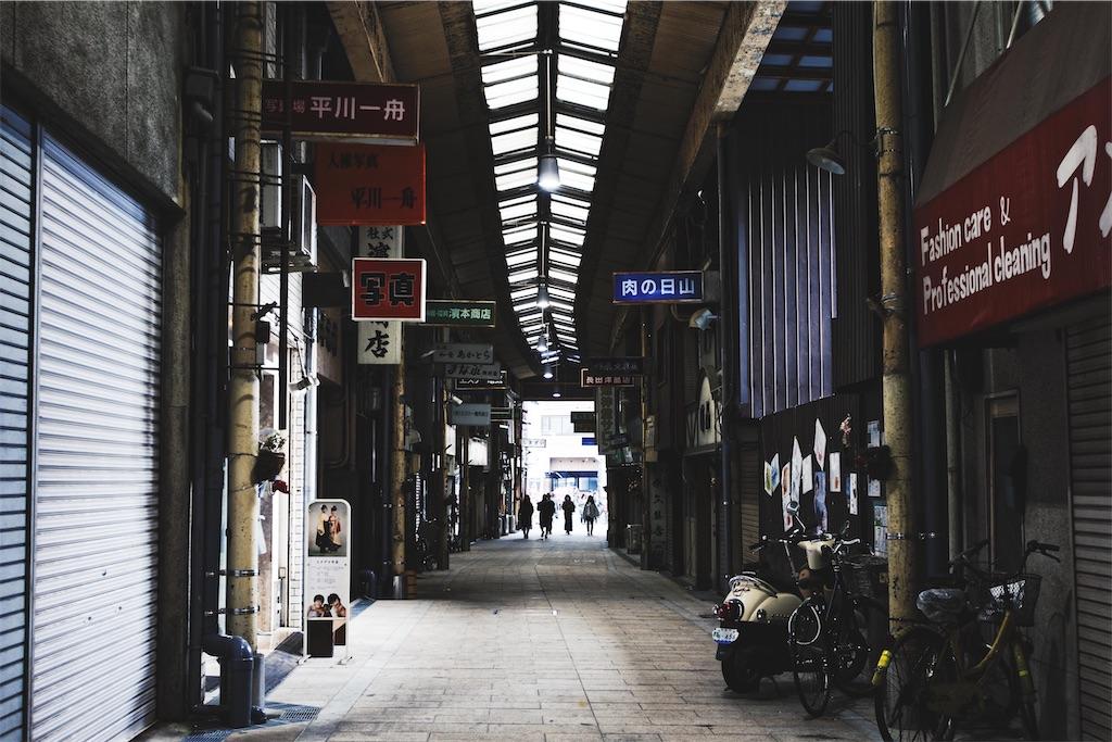 f:id:yuuki89:20200110133956j:image