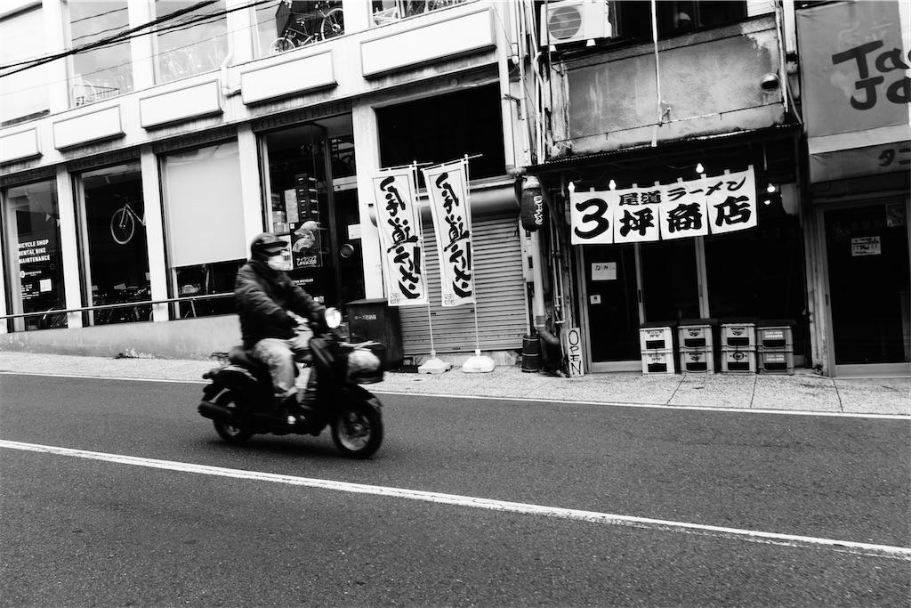 f:id:yuuki89:20200110134003j:image