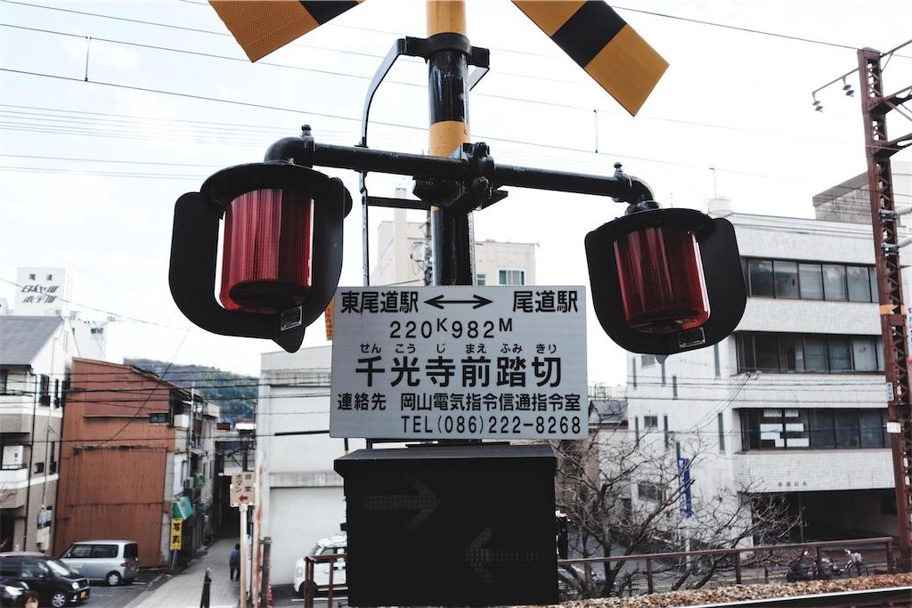 f:id:yuuki89:20200110134105j:image