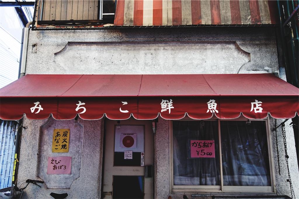 f:id:yuuki89:20200110134116j:image