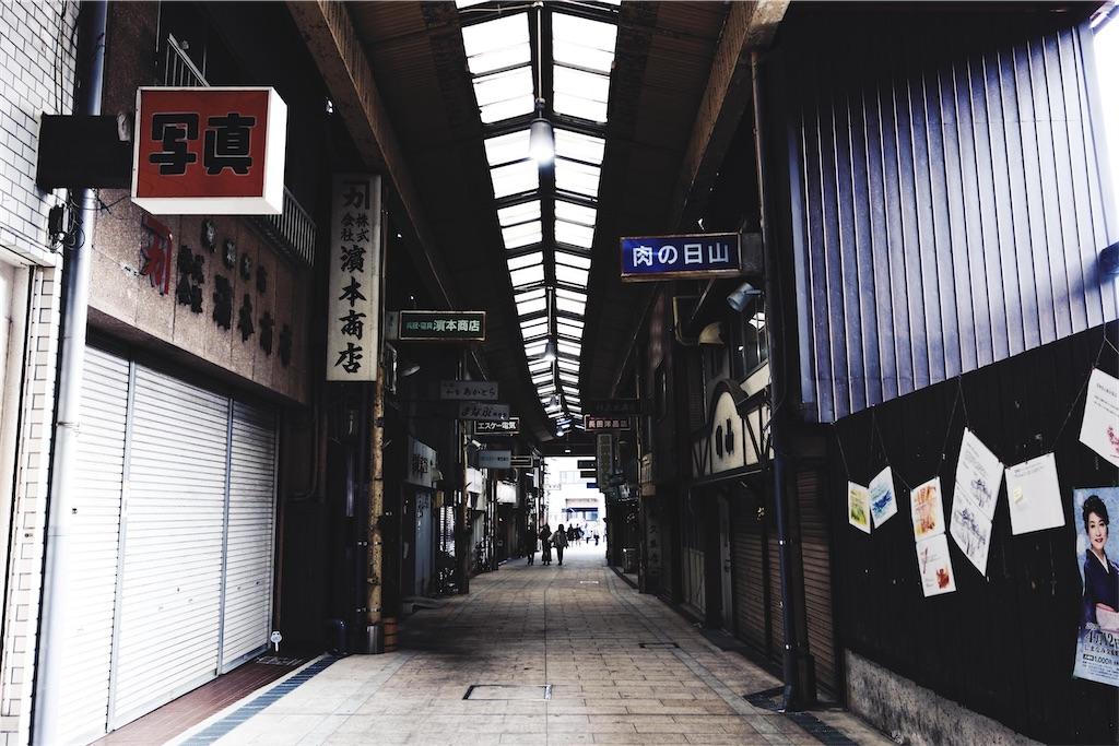 f:id:yuuki89:20200110134123j:image
