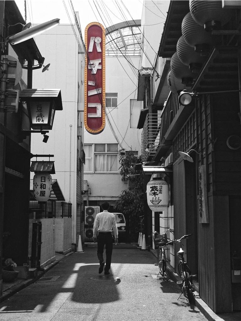 f:id:yuuki89:20200122141551j:image