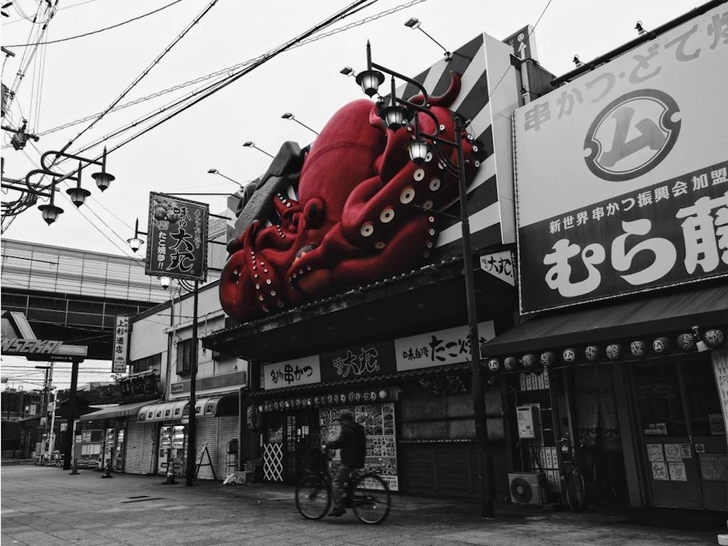 f:id:yuuki89:20200122141900j:image