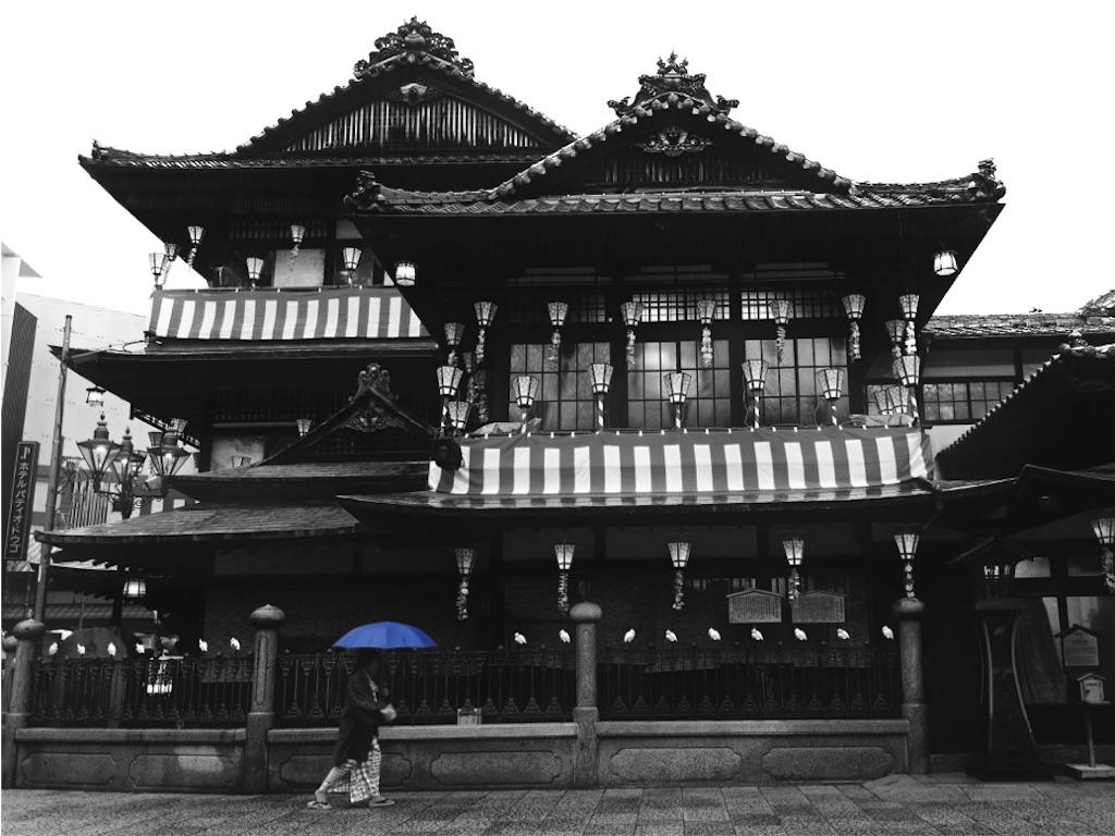 f:id:yuuki89:20200122141903j:image