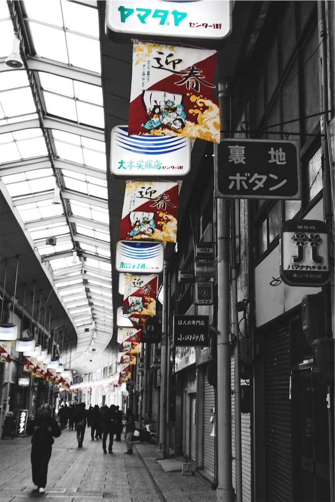 f:id:yuuki89:20200122143912j:image