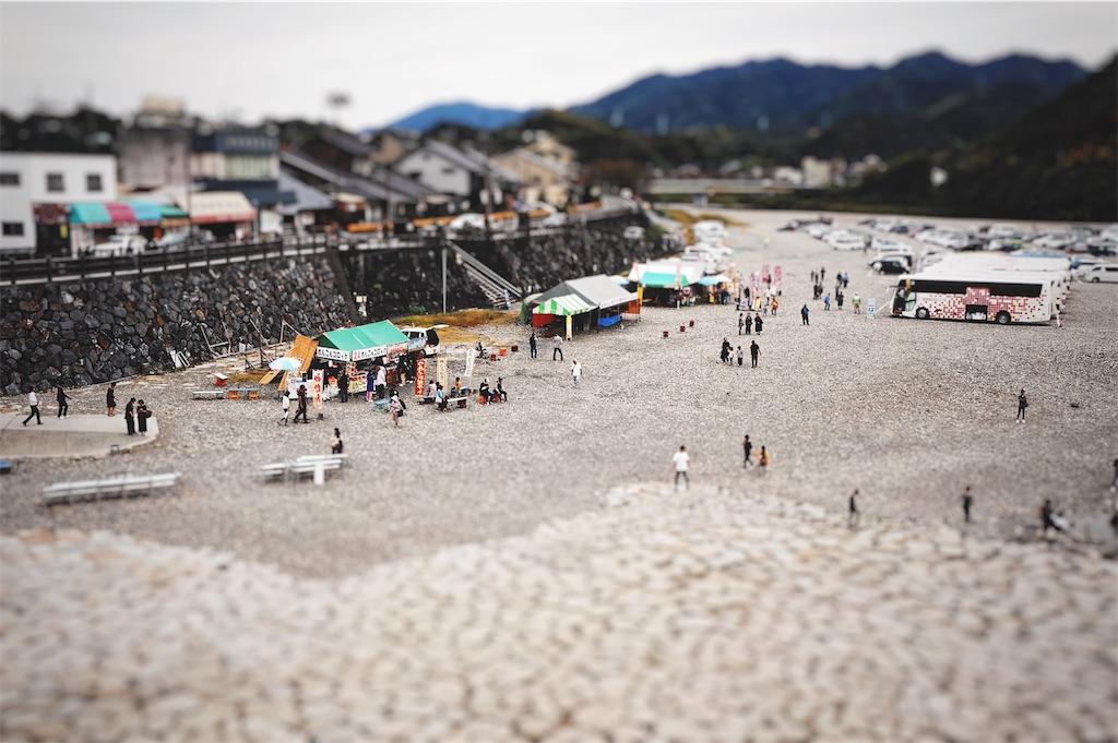 f:id:yuuki89:20200319164019j:image