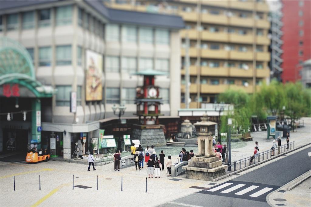 f:id:yuuki89:20200321153150j:image