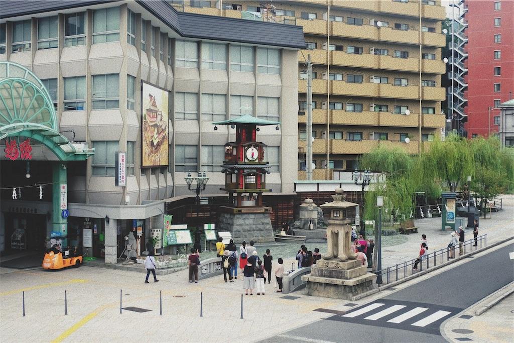 f:id:yuuki89:20200321160036j:image