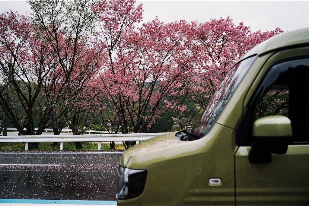 f:id:yuuki89:20200404203510j:image