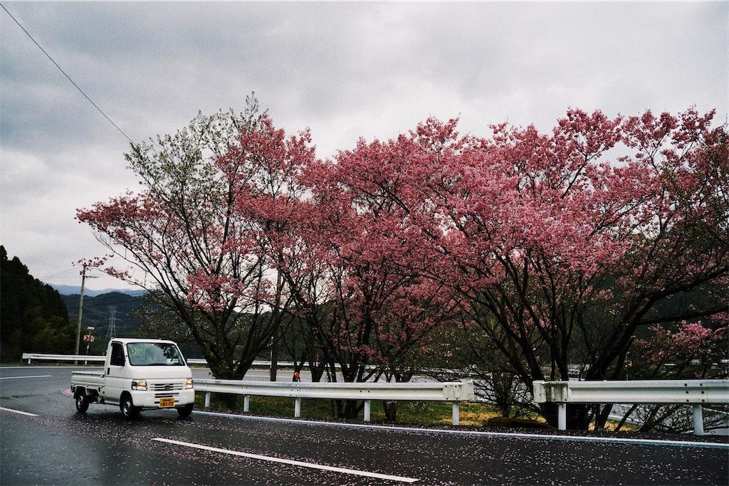 f:id:yuuki89:20200404203524j:image