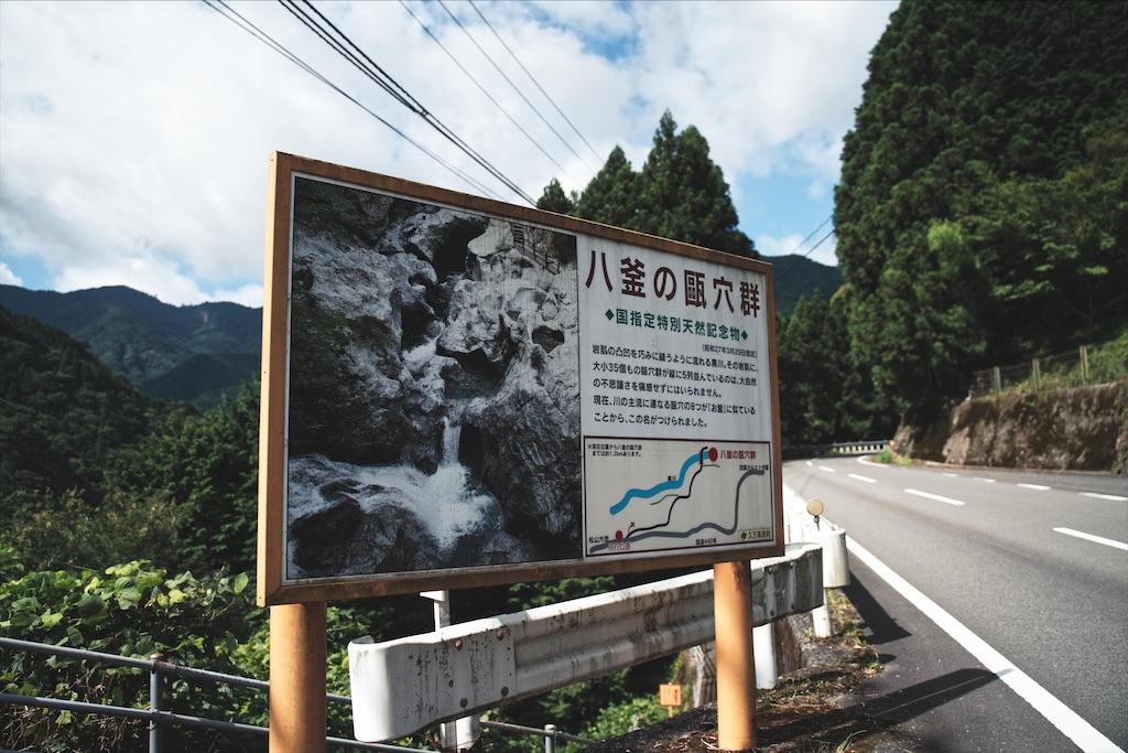 f:id:yuuki89:20200809124124j:image