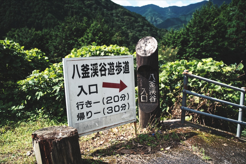 f:id:yuuki89:20200809124150j:image