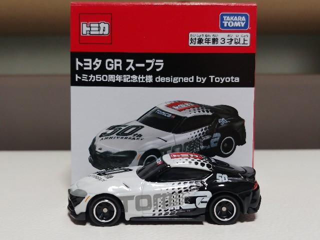 f:id:yuuki_0825:20200621232305j:image